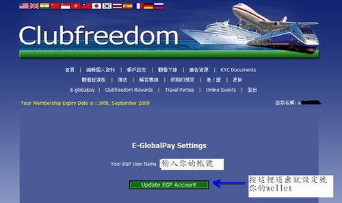 ap_F23_2009010804262-2.jpg