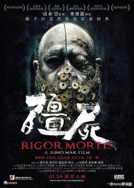 rigor-mortis