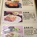 【台北。中山國中站】日式戚風蛋糕店~炸雞超好吃