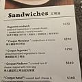 agnès b法式小餐館