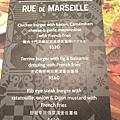 agnès b法式小餐館(台北微風松高)