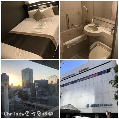 新阪急飯店別館 New Hankyu Hotel Annex