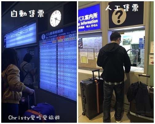 新阪急飯店別館交通3