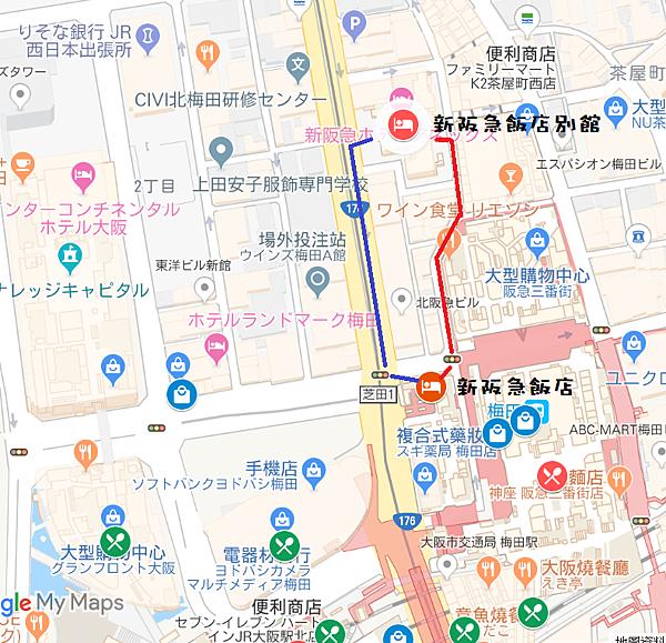 新阪急飯店本館到新阪急飯店別館