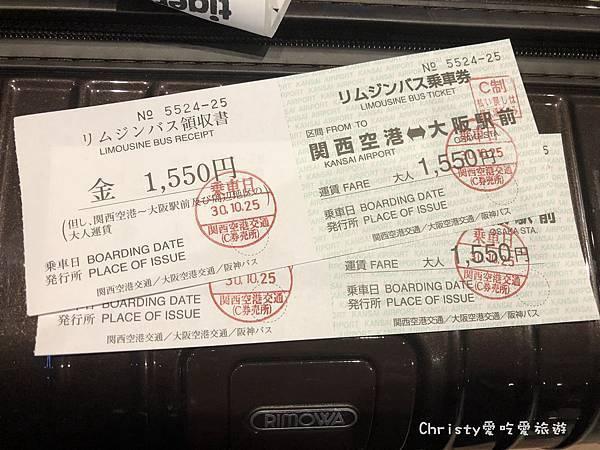 新阪急飯店別館交通4