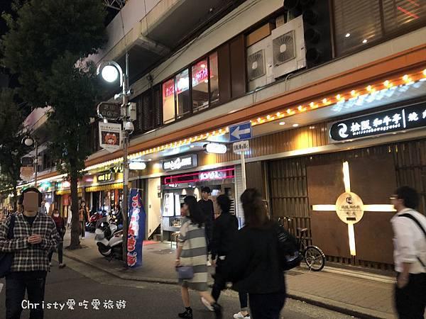 新阪急飯店別館餐廳