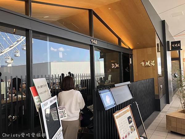 【大阪。萬博紀念公園站】EXPOCITY6-1