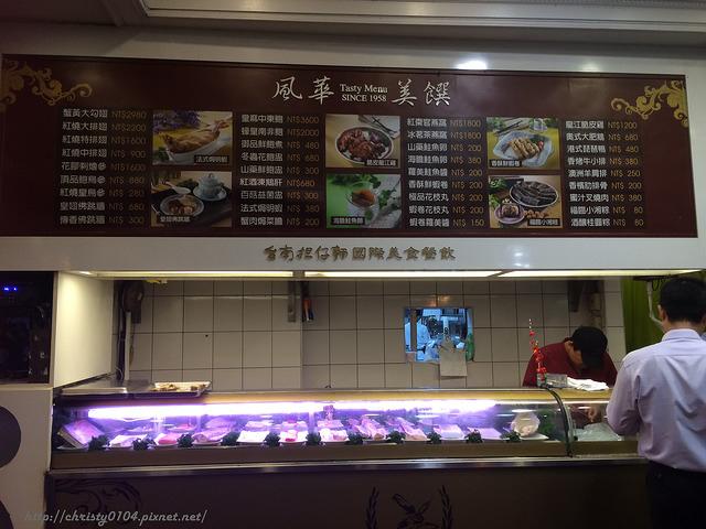 台南擔仔麵-台中