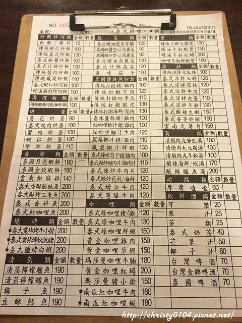 台北泰式餐廳推薦-銀泰小館