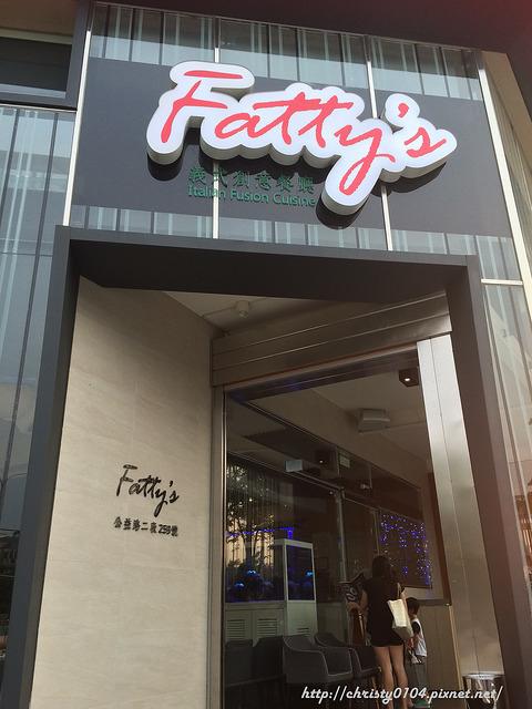台中。公益路-Fatty's義式餐廳