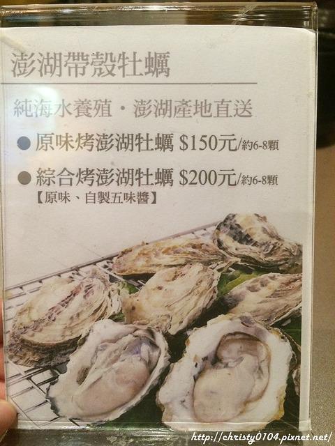 台北有機火鍋-天和鮮物