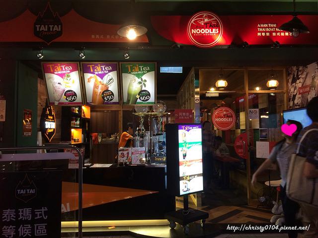 台北東區泰式餐廳-阿寒泰