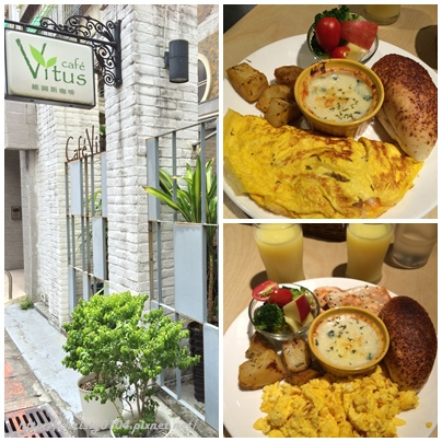 台北早午餐推薦-維圖斯咖啡
