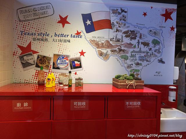 台北京站-美墨炸雞