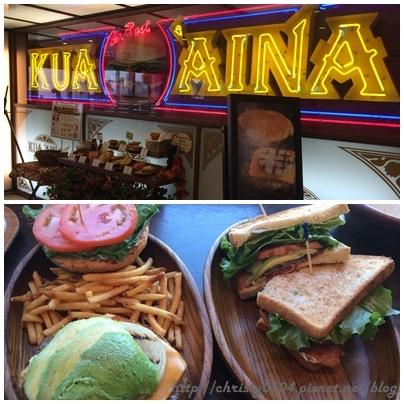 Aqua City-KUA`AINA漢堡