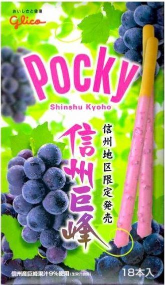 信州巨峰葡萄口味巨無霸Pocky