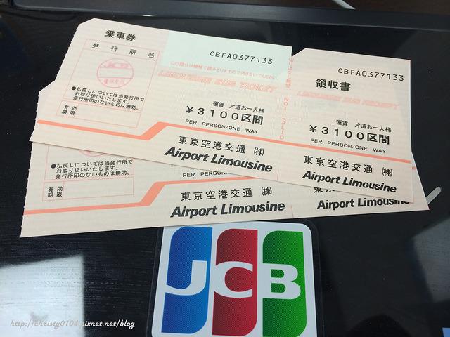 東京有樂町-JCB PLAZA