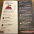 【台北牛排推薦。忠孝敦化站】Totsuzen Steak 現切現煎以克計價濕式熟成牛排4