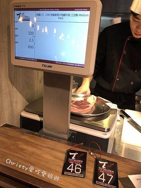 【台北牛排推薦。忠孝敦化站】Totsuzen Steak 現切現煎以克計價濕式熟成牛排7