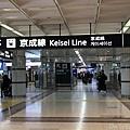京成線.JPG