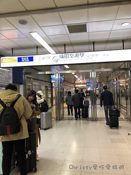 京成電鐵.JPG