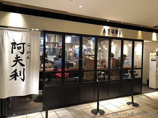 東京六本木光芒飯店1