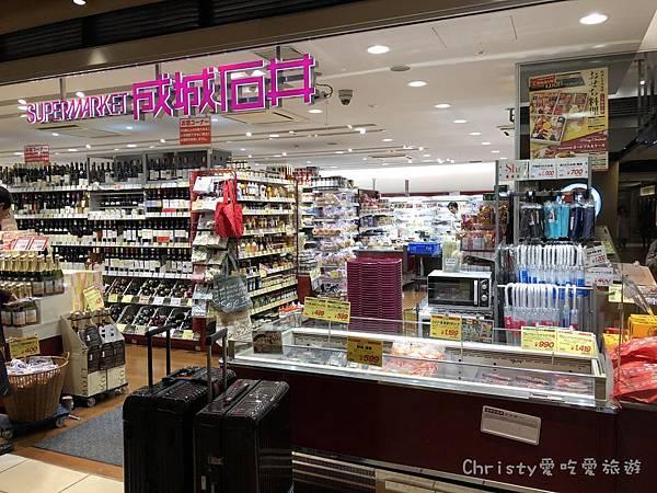 東京六本木光芒飯店2
