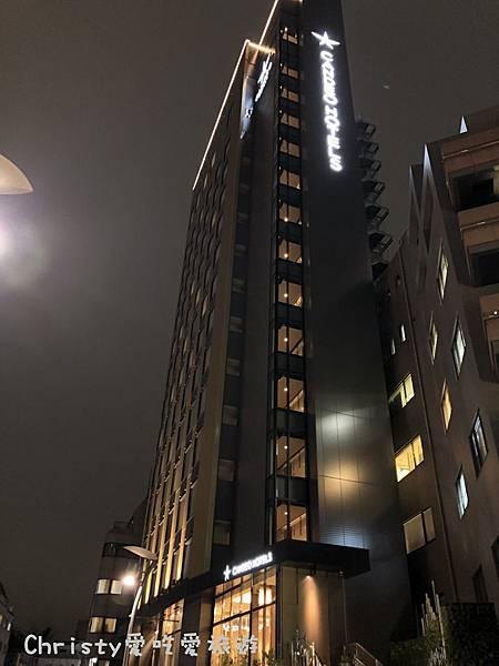 東京六本木光芒飯店7