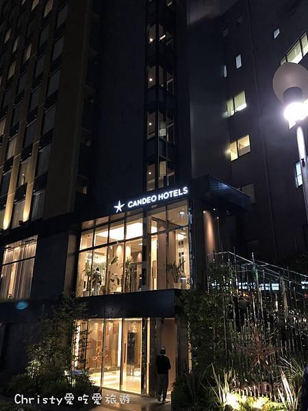 東京六本木光芒飯店8