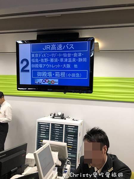 新宿高速巴士總站5