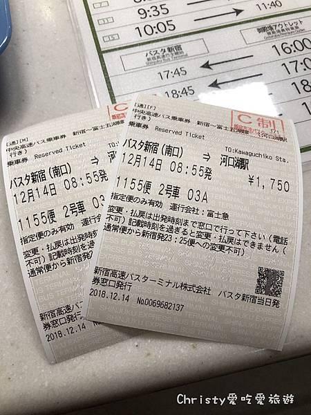 新宿高速巴士總站4