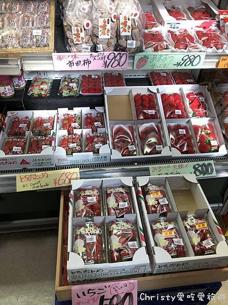 高田屋超市19