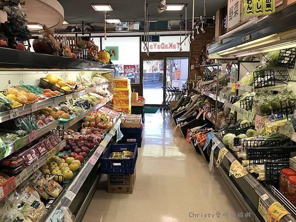 高田屋超市18