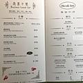 台北雅室牛排4