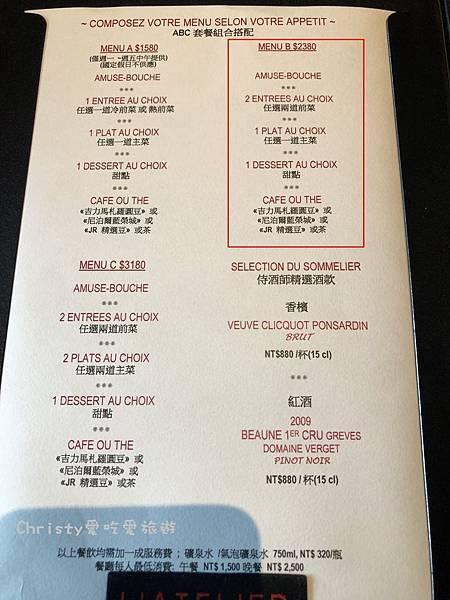 台北侯布雄菜單5