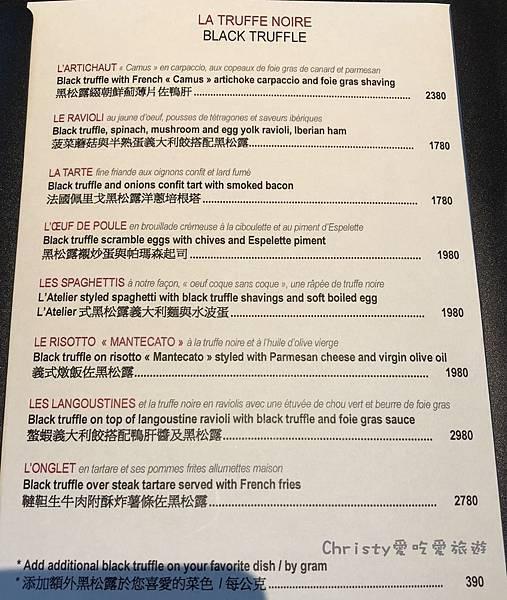 台北侯布雄菜單9