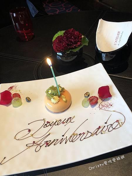 侯布雄-生日蛋糕-血橙