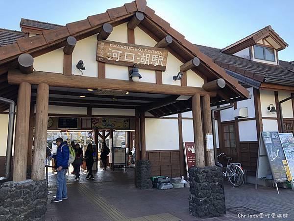 河口湖車站.JPG