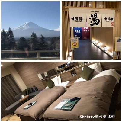 富士景觀飯店0