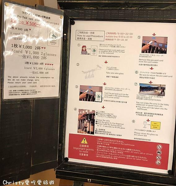 富士景觀飯店6