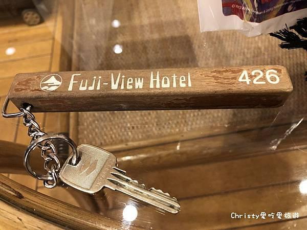 富士景觀飯店9