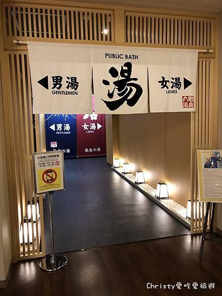 富士景觀飯店25