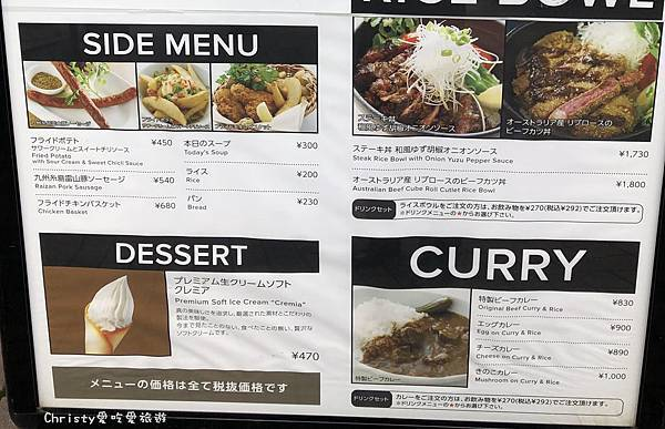 御殿場 Premium Outlets餐廳2