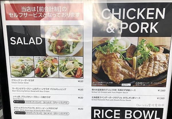 御殿場 Premium Outlets餐廳1