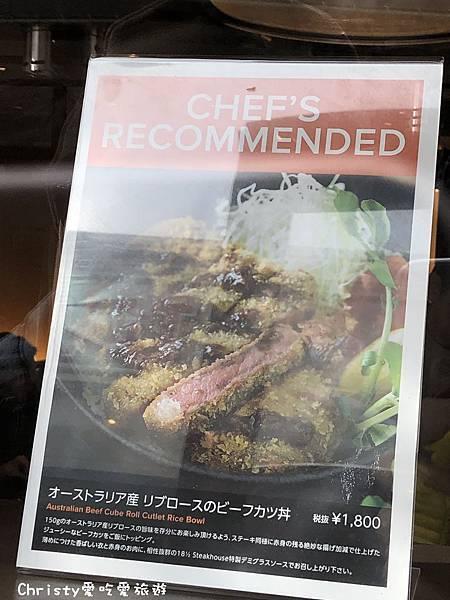 御殿場 Premium Outlets餐廳5