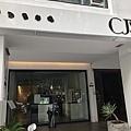 CJSJ 法式甜點創意店1