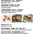 台中亞緻-頂餐廳前菜、湯品