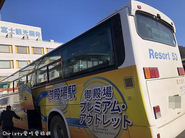 河口湖往御殿場Outlet巴士.JPG