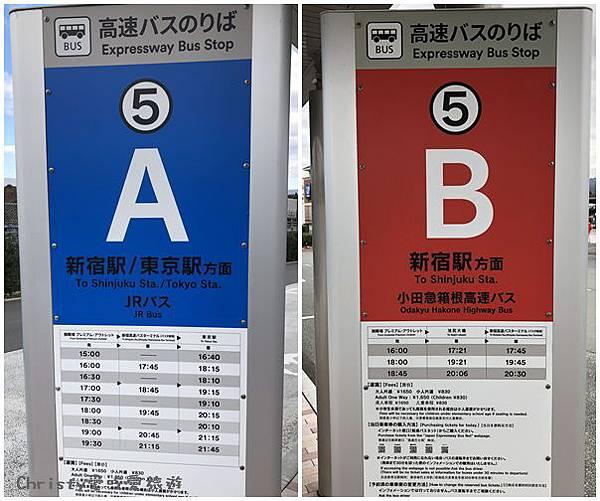 御殿場Outlet往新宿站牌.jpg