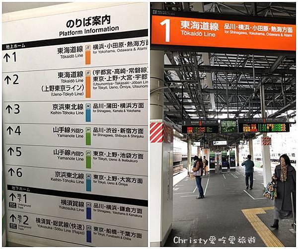 新橋往橫濱.jpg